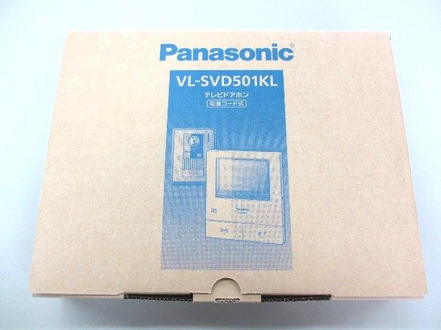 Panasonic テレビドアホン VL-SVD501KL 家電買取 岡山 リサイクル 買館