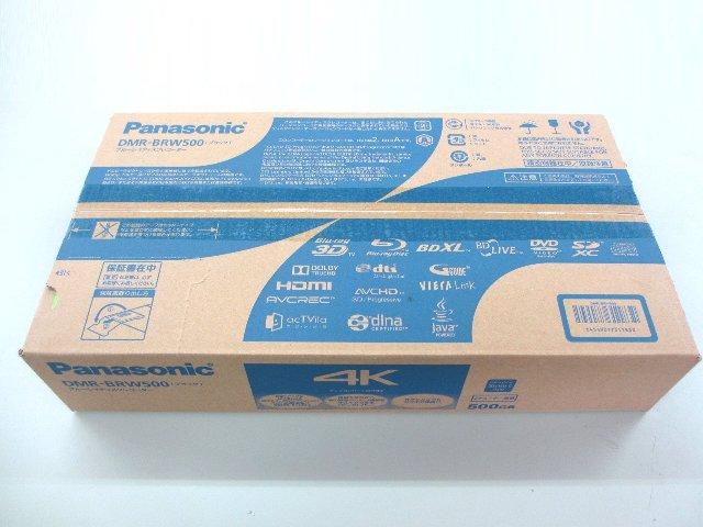 パナソニック ブルーレイレコーダー DMR-BRW500 家電買取 岡山 リサイクル 買館