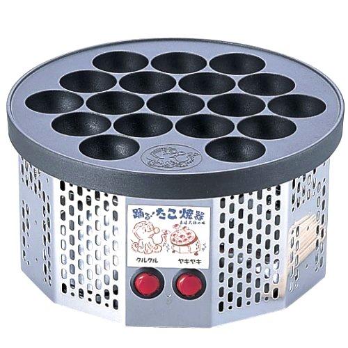 ブランケネーゼ 踊る! たこ焼き器 ACT08 家電 買取 岡山 リサイクル 買館