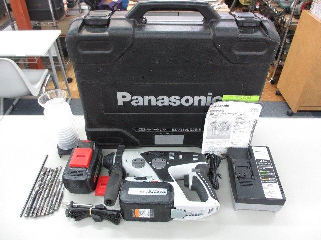 パナソニック 充電ハンマードリル EZ 7880LZ2S-B  電動工具 買取 岡山 リサイクル 買館