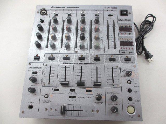 パイオニア DJM-600 DJミキサー オーディオ機器買取 岡山 リサイクル 買館