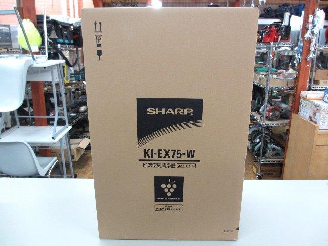 HARP プラズマクラスター 加湿空気清浄機 KI-EX75 家電製品買取 リサイクル 買館