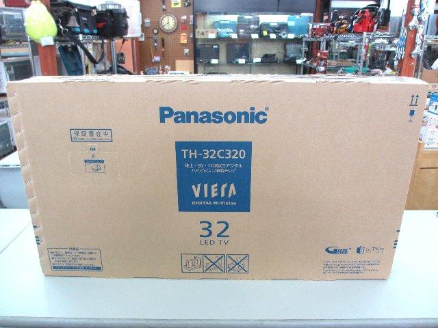 Panasonic 32型 液晶TV VIERA TH-32C320 家電買取 岡山 リサイクル 買館