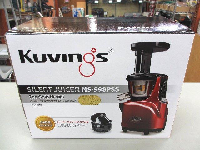 Kuvings サイレントジューサー NS-998PSS 家電買取 岡山 リサイクル 買館