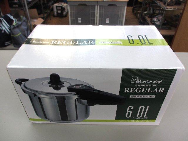 ワンダーシェフ レギュラー 6.0L 圧力鍋 厨房機器 買取 岡山 リサイクル 買館