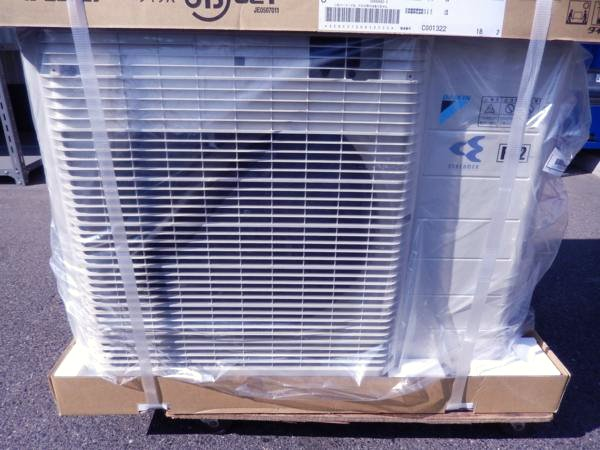 DAIKIN 8畳用 エアコン うるさら7 S25STRXS-W 家電 買取 岡山 リサイクル 買館