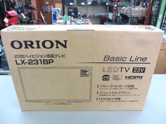 オリオン 23型ハイビジョン液晶TV LX-231BP 家電買取 岡山 リサイクル 買館