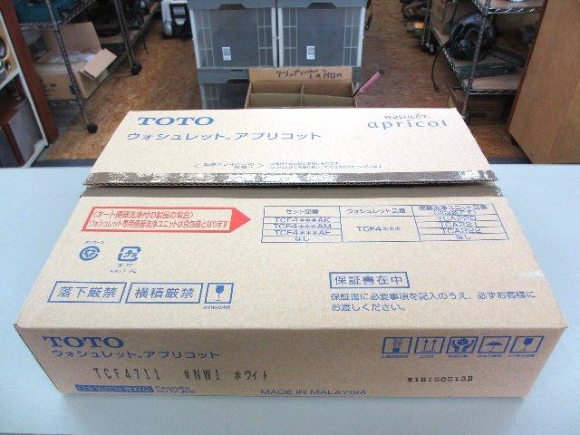 TOTO ウォシュレット TCF4711 #NW1 アプリコット 家電買取 岡山 リサイクル 買館