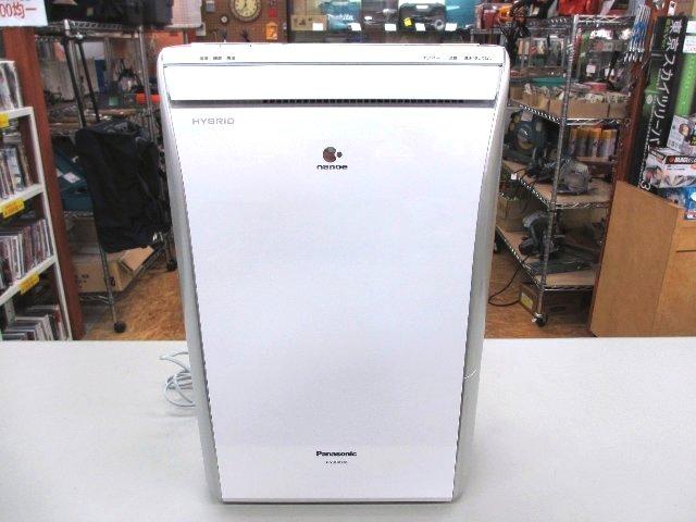 パナソニック ハイブリッド 除湿乾燥機 F-YHHX120 家電買取 岡山 リサイクル 買館