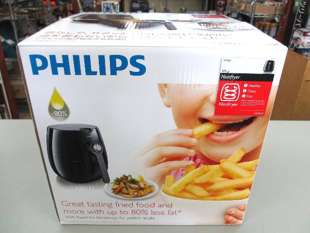 PHILIPS フィリップス ノンフライヤー HD9220 家電買取 岡山 リサイクル 買館