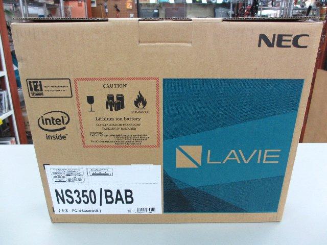 NEC LAVIE Note Standard NS350/BAB PC-NS350BAB ノートPC 買取 岡山 リサイクル 買館