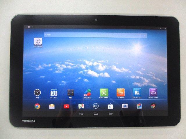 東芝 Android タブレット A204YB 買取 岡山 リサイクル 買館