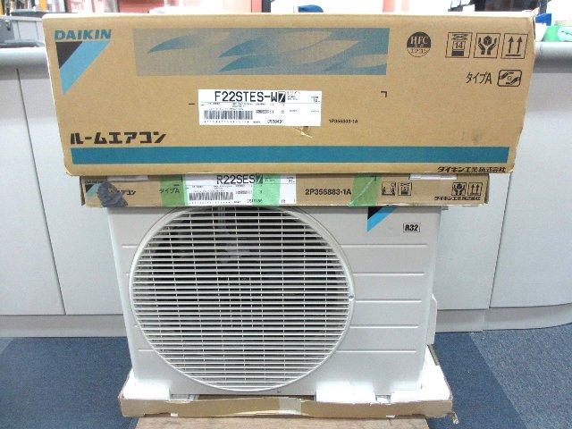 ダイキン ルームエアコン S22STES-W 買取 岡山 リサイクル 買館