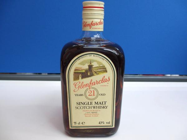 古酒 ウイスキー Glenfarclas 21年 買取 岡山リサイクル買館
