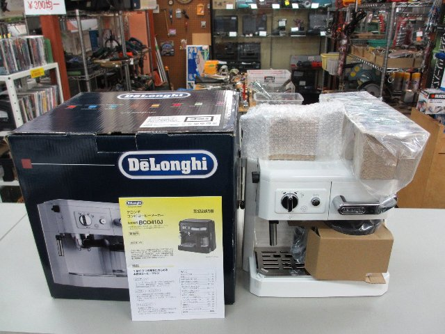 DeLonghi コンビコーヒーメーカー BC0410J 買取 リサイクル 買館