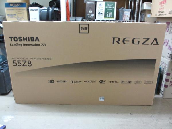 東芝 REGZA 55Z8 55型液晶テレビ 家電 買取 岡山 リサイクル 買館