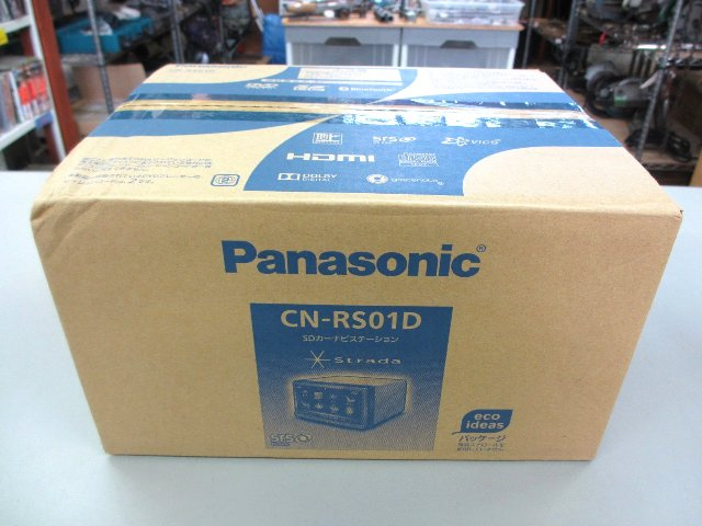 パナソニック Strada カーナビ CN-RS01D 買取 岡山 リサイクル 買館