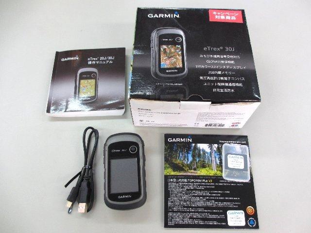 GARMIN eTrex 30J ハンディGPS 家電 買取 岡山 リサイクル 買館