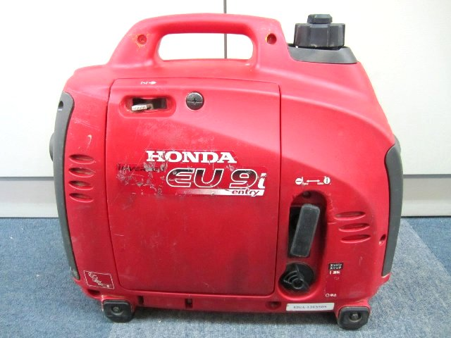 HONDA インバーター発電機 EU9i 工具 買取 岡山 リサイクル 買館