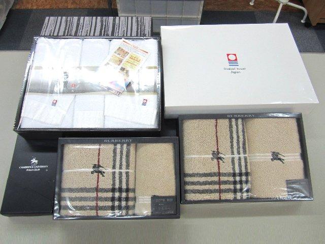 BURBERRY 今治タオル ギフト品 買取 岡山 リサイクル 買館