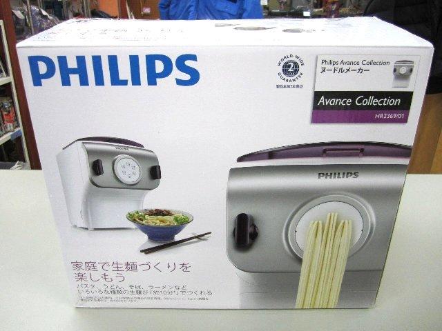 PHILIPS ヌードルメーカー HR2369/01 家電買取 岡山 リサイクル 買館