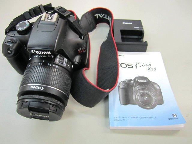 キヤノン EOS Kiss X50 デジタル一眼 カメラ  買取 岡山 リサイクル 買館