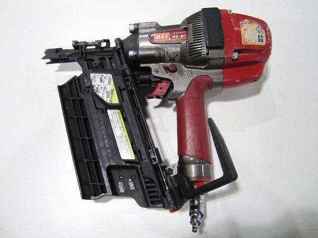 マックス スーパーネイラ 高圧釘打機 HS-90 工具買取 岡山 リサイクル 買館