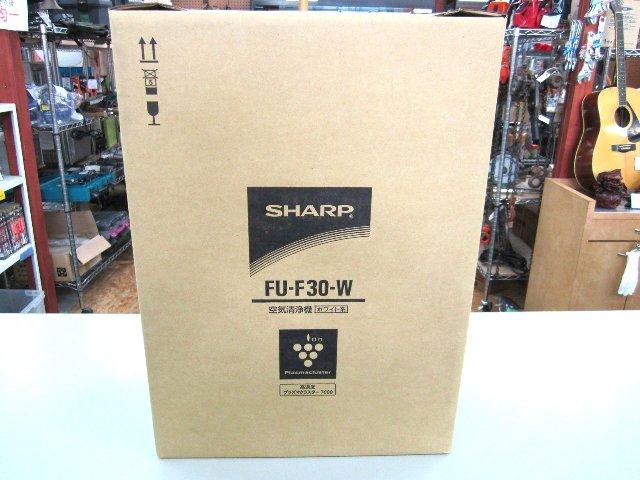 シャープ 空気清浄機 FU-F30-W 家電買取 岡山 リサイクル 買館