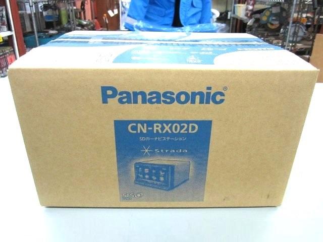 Panasonic カーナビ CN-RX02D 買取 岡山 リサイクル 買館