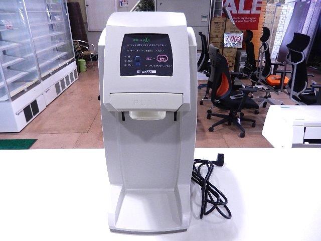 サンデン CIM-10A ワンショット OS3 アイスクリーム機 買取 岡山 リサイクル 買館