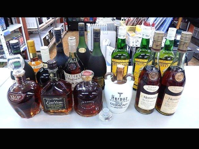 ブランデー ウイスキー 酒 古酒 買取 岡山 リサイクル 買館