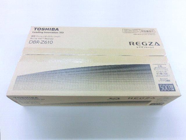 TOSHIBA REGZA ブルーレイレコーダー DBR-Z610 家電買取 岡山 リサイクル 買館