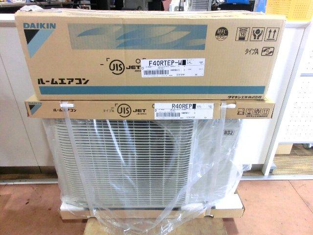 ダイキン ルームエアコン S40RTEP-W 家電 買取 岡山 リサイクル 買館