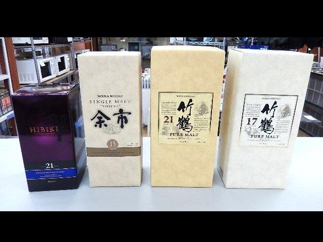 響21年 余市 竹鶴 ウイスキー ブランデー 古酒 買取 OKAYAMA リサイクル 買館