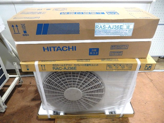 HITACHI ルームエアコン RAS-AJ36E 家電 買取 岡山 リサイクル 買館
