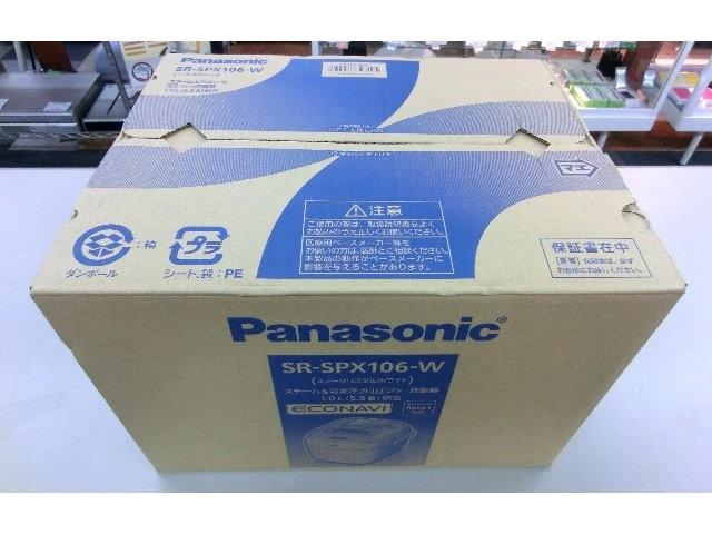 Panasonic 炊飯器 SR-SPX106-W 買取 岡山 リサイクル 買館