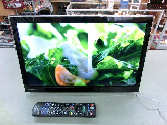 パナソニック 19型テレビ プライベートビエラ UN-19F6-K 家電 買取 リサイクルショップ 岡山 リサイクル買館