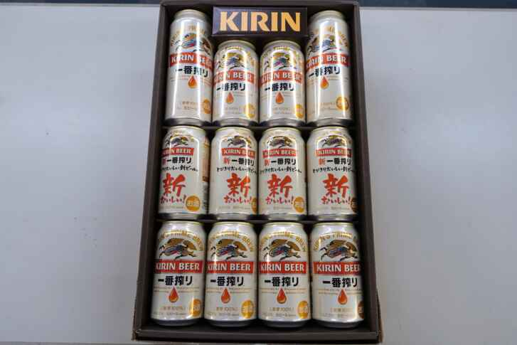 キリン 一番搾り ビール ギフトセット